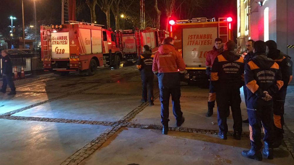 İstanbul ve diğer illerden arama kurtarma ekipleri Elazığ yolunda