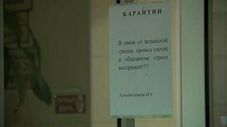 Российские туроператоры приостановили продажу путевок в Китай