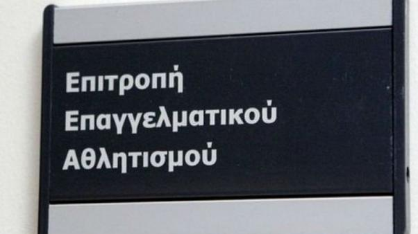Τον υποβιβασμό ΠΑΟΚ και Ξάνθης εισηγήθηκε η ΕΕΑ