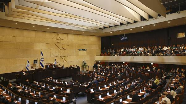 İsrail Parlamentosu (Knesset) genel görünümü (2019)