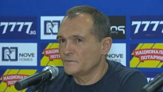 Elfogatóparancs a bolgár szerencsejáték-cézár, Vaszil Bozskov ellen