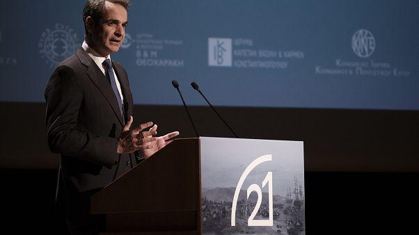 Ο πρωθυπουργός Κυριάκος Μητσοτάκης μιλάει σε εκδήλωση για τον εορτασμό των 200 χρόνων από την Ελληνική Επανάσταση, στο Μέγαρο Μουσικής,