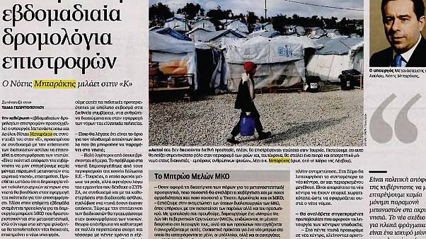 Μηταράκης: «Καθιερώνουμε εβδομαδιαία δρομολόγια επιστροφών»