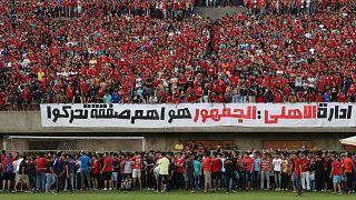 مشجعي نادي الأهلي لكرة القدم- القاهرة