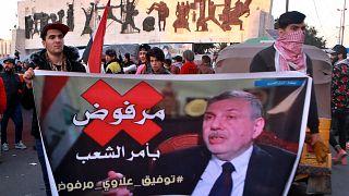 سبعة قتلى في مواجهات بين متظاهرين في النجف
