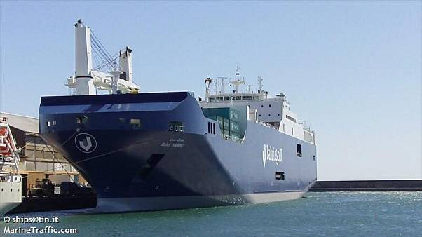 کشتی بحری ینبع عربستان