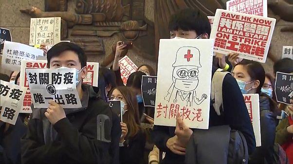 """هونغ كونغ: انتهاء الإضراب الطبي المطالب """"بإغلاق الحدود مع الصين"""""""