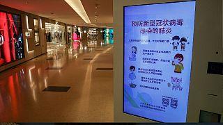 اپلیکیشن تازه دولت چین برای شهروندان؛ آیا در معرض ویروس کرونا بودهاید؟