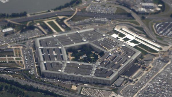 ABD Savunma Bakanlığı (Pentagon)