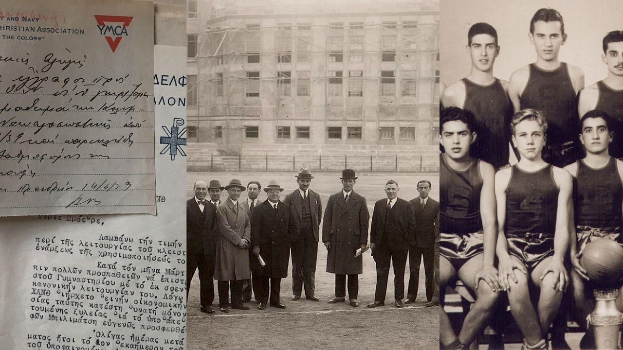 Θεσσαλονίκη: Η ιστορία της πόλης, τα τελευταία 100 χρόνια, μέσα από το αρχείο της ΧΑΝΘ