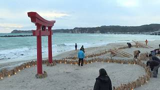 Candles lit for Japanese in coronavirus quarantine
