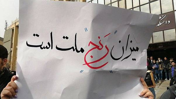 تجمع اعتراضی در دانشگاه امیرکبیر؛ «مردم درگیر فقرند، اینا در فکر رایاند»