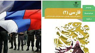 وزارت آموزش و پروش: عبارات حذف شده «هیچ ربطی به تطهیر روسیه» ندارد