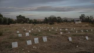 العثور على مقبرة جماعية قرب دمشق