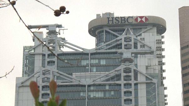 Банк HSBC сократит 35 тысяч сотрудников