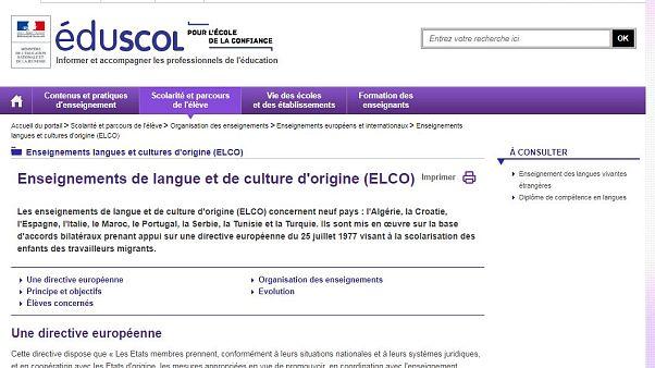 نظام إلكو لتدريس اللغات والثقافات الأجنبية في فرنسا