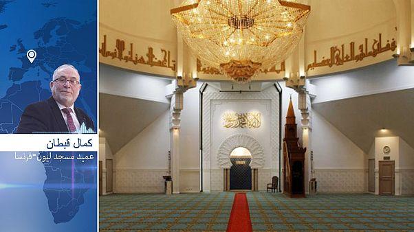 """عميد مسجد ليون الكبير كمال قبطان: """"فكرة وضع حدّ لاستقدام أئمة من دول أجنبية جيدة ويجب مرافقتها"""""""