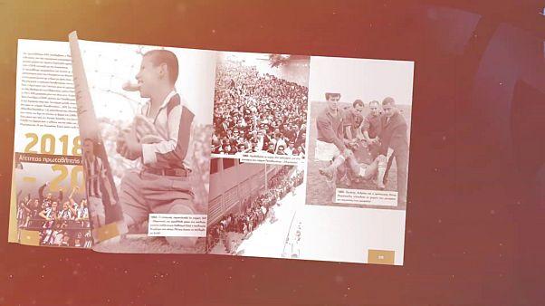 Συλλεκτικό λεύκωμα για τα 60 χρόνια της Α' Εθνικής