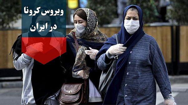 کرونا در ایران؛ از بسته شدن مرزهای همسایگان تا احتمال قرنطینه تهران
