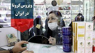 کرونا در ایران؛ شمار قربانیان ویروس به ۱۶ نفر رسید؛ مدارس تهران تعطیل شد