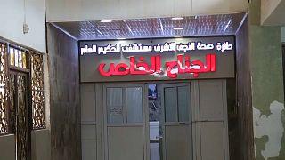 العراق يعلن عن اكتشاف أول إصابة بفيروس كورونا بالبلاد