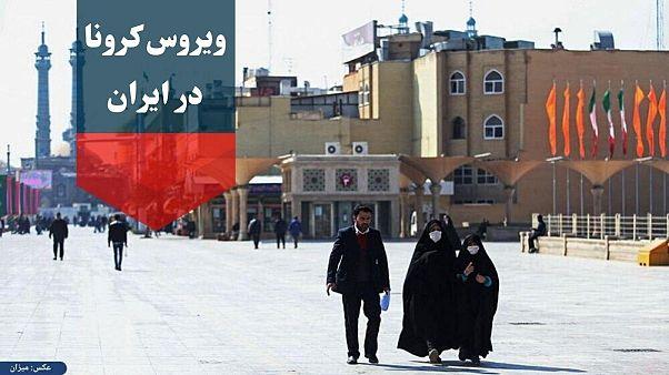 کرونا در ایران؛ وزیر بهداشت: نماز جمعه بهمدت یک دوره برگزار نمیشود