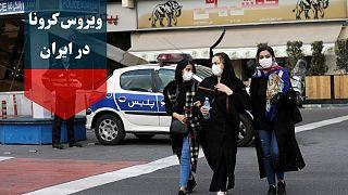 کرونا در ایران؛ شمار مبتلایان ۳۸۸ نفر و تعداد قربانیان ۳۴ اعلام شد