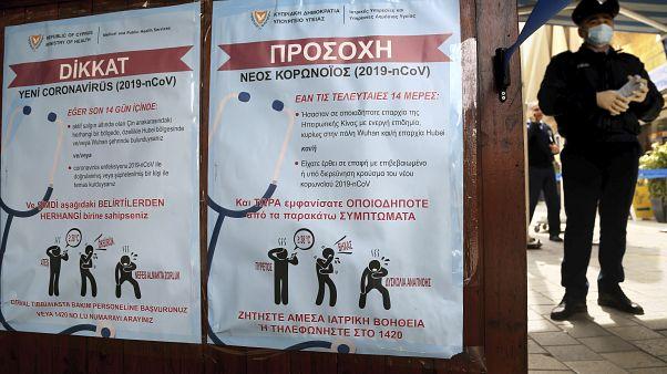 Kıbrıs koronavirüs önlemleri