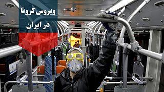 کرونا در ایران؛ مسئولان توصیه میکنند که در خانهها بمانید