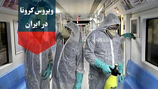 کرونا در ایران؛ شمار مبتلایان به ۹۷۸ نفر و تعداد جانباختگان به ۵۴ تن رسید