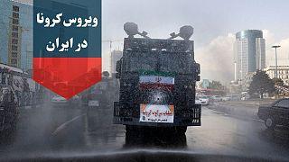 کرونا در ایران؛ شمار مبتلایان به ۱۵۰۰ و جانباختگان به ۶۶ نفر رسید