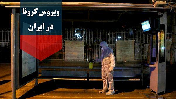 کرونا در ایران؛ از «بحرانیترین» وضعیت در رشت تا درخواست قرنطینه قم و تهران