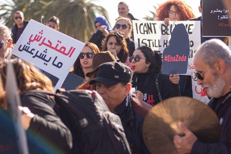 """منظمة """"أصوات نساء"""" غير الحكومية - تونس"""