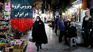 کرونا در ایران؛ آمار مبتلایان به ۷۱۶۱ و جانباختگان به ۲۳۷ نفر رسید