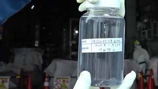 9 ans après, que faire de l'eau contaminée de Fukushima?