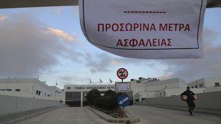 Κύπρος - τεστ κορονοϊού