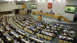 Госдума, архив - 10 марта 2020