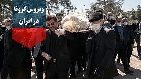 شمار جانباختگان ویروس کرونا در ایران به آستانه هزار نفر رسید