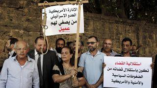"""سجناء سابقون في معتقل الخيام يتظاهرون دعماً """"لقضاء مستقل وعادل"""""""