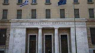Τράπεζα της Ελλάδος: Ύφεση από 4,4% έως 9,4% προβλέπει για φέτος - Ποια τα σενάρια