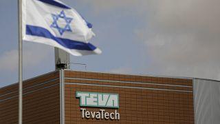مبنى تيفا للأدوية في نيوت هوفاف، إسرائيل