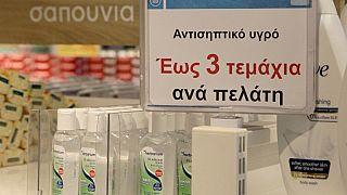 Επίσημα η παράταση ωραρίου των σούπερ μάρκετ από Δευτέρα