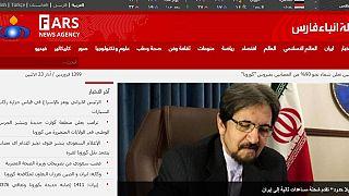 وكالة أنباء فارس الإيرانية