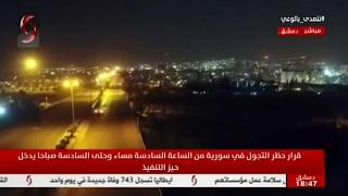 Nächtliche Ausgangssperre in Syrien - WHO beginnt Tests in Idlib