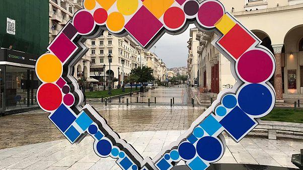 Θεσσαλονίκη: Πόλη-φάντασμα στα χρόνια του κορονοϊού (vid)