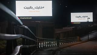 Virus Outbreak Lebanon