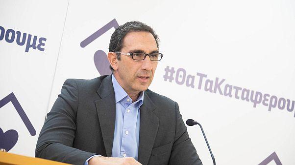 Υπουργός Υγείας Κύπρου