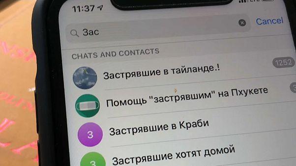 25 тысяч россиян застряли за границей
