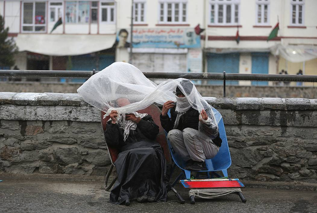 Rahmat Gul/AP Photo