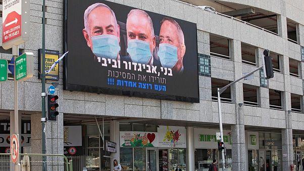 رئیس جمهور اسرائیل برای تشکیل دولت به گانتز و نتانیاهو ۴۸ ساعت فرصت داد
